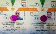 صدور ITC دو بازیکن خارجی تیم شاهین شهرداری بوشهر