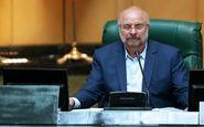 رئیس مجلس:بازی یک طرفه به پایان رسیده است