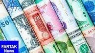 قیمت روز ارزهای دولتی ۹۸/۰۳/۲۸