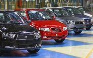 کاهش ۲ تا ۱۰ میلیون تومانی نرخ برخی خودروهای داخلی