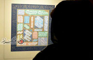 نمایشگاه خوشنویسی استاد عبداله جواری