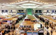 برگزاری نمایشگاه کتاب تهران از ۴ اردیبهشت/ ارسال نامه به ساکنان اطراف مصلا