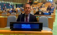 رژیم صهیونیستی از ایران به شورای امنیت شکایت کرد