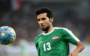 واکنش ستاره عراقی پرسپولیس به بازی برابر ایران