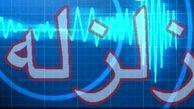 زمینلرزه ۴.۷ ریشتری کرمانشاه را لرزاند