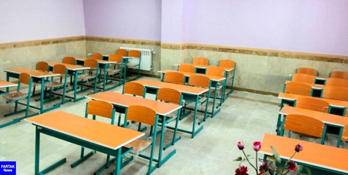 اختصاص اعتبار برای توسعه مدارس با اولویت مناطق محروم