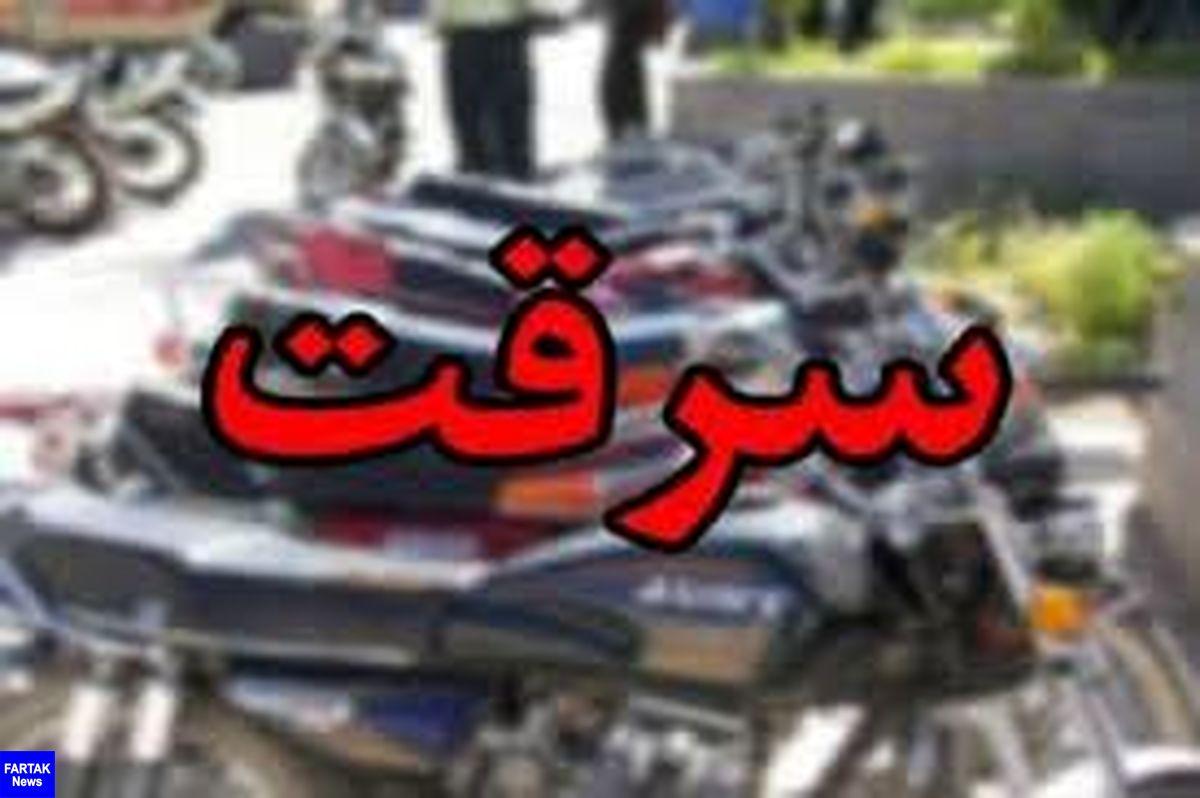 کشف 109 فقره سرقت در کرمانشاه