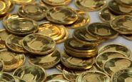 قیمت طلا، سکه و ارز در آخرین روز بهمنماه