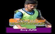 محمد بیرانوند؛ بهترین هافبک میانی هفته اول لیگ یک