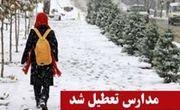 اجمالی  مدارس در برخی از شهرستانهای خراسان رضوی و مشهد تعطیل شد