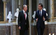 رایزنی پوتین –ماکرون پیرامون آخرین تحولات سوریه و اوکراین
