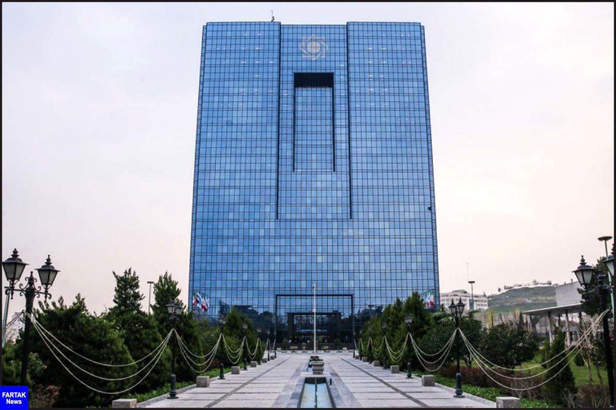 واکنش بانک مرکزی به صفهای جنجالی ارز
