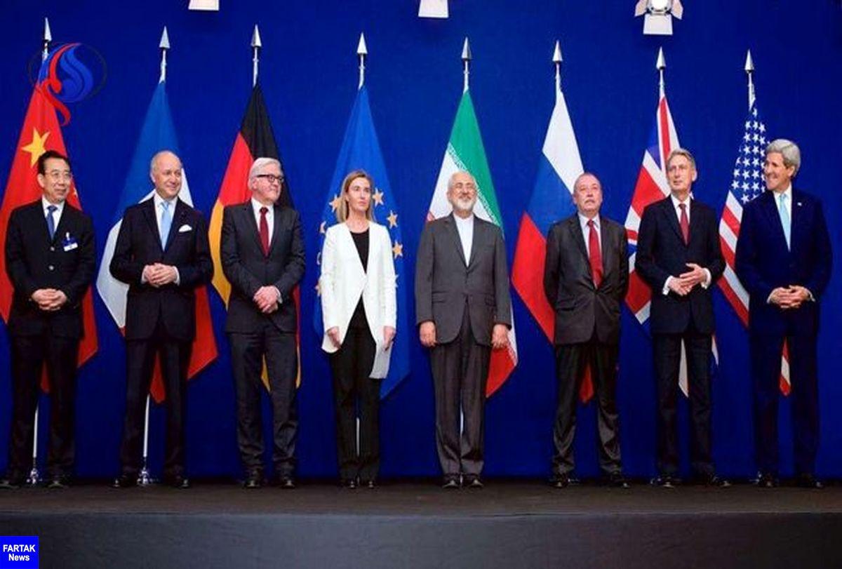 اولین پاسخ قاطع اروپاییها به تهدیدهای برجامی آمریکا