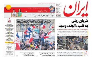 عناوین روزنامه های سه شنبه 19 اردیبهشت ماه