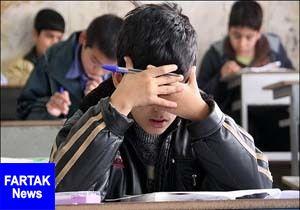 برگزاری امتحانات هماهنگ در پایه ششم