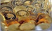 قیمت سکه در بازار چند؟