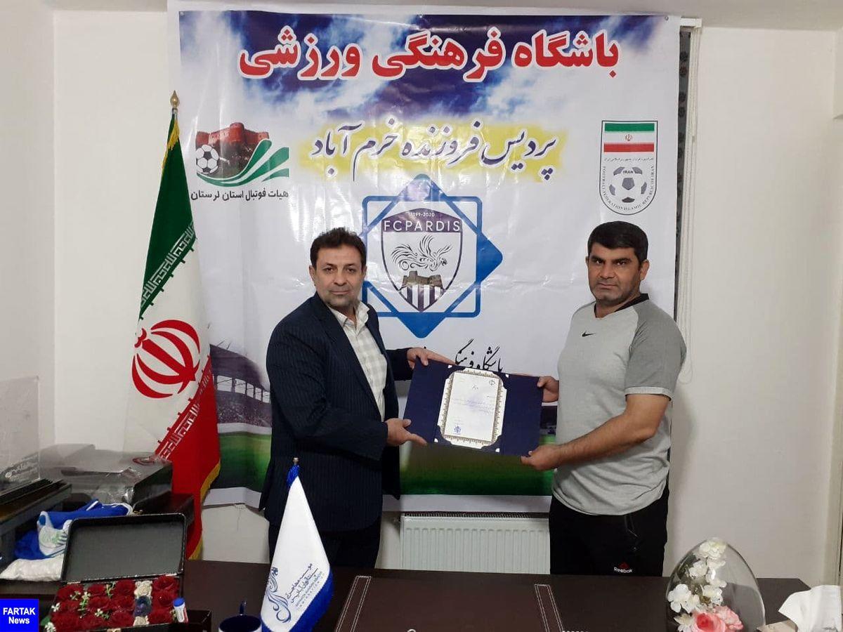 اعضای هیات مدیره و اعضای کادرفنی تیم فوتبال پردیس خرم آباد معرفی شدند+عکس
