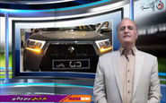 ایران خودرو به مالش آتش زد