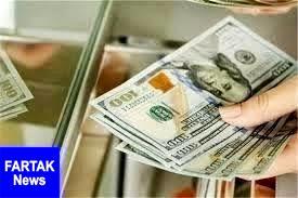 قیمت خرید دلار در بانکها ۹۷/۰۹/۱۷