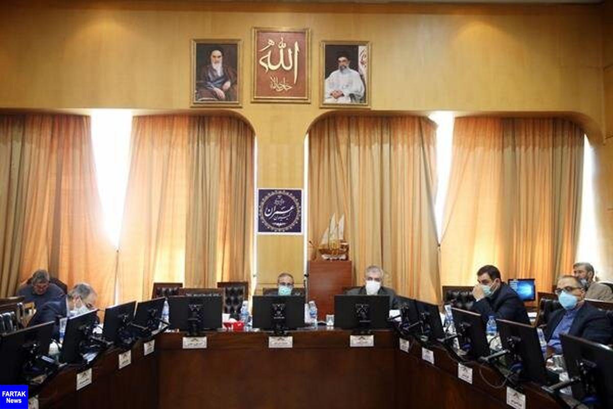 بررسی جزئیات طرح تعارض منافع در کمیسیون اجتماعی مجلس
