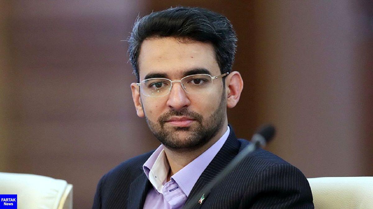 آذری جهرمی: اینترنت رایگان ۶۰۰ هزار معلم را تمدید میکنیم