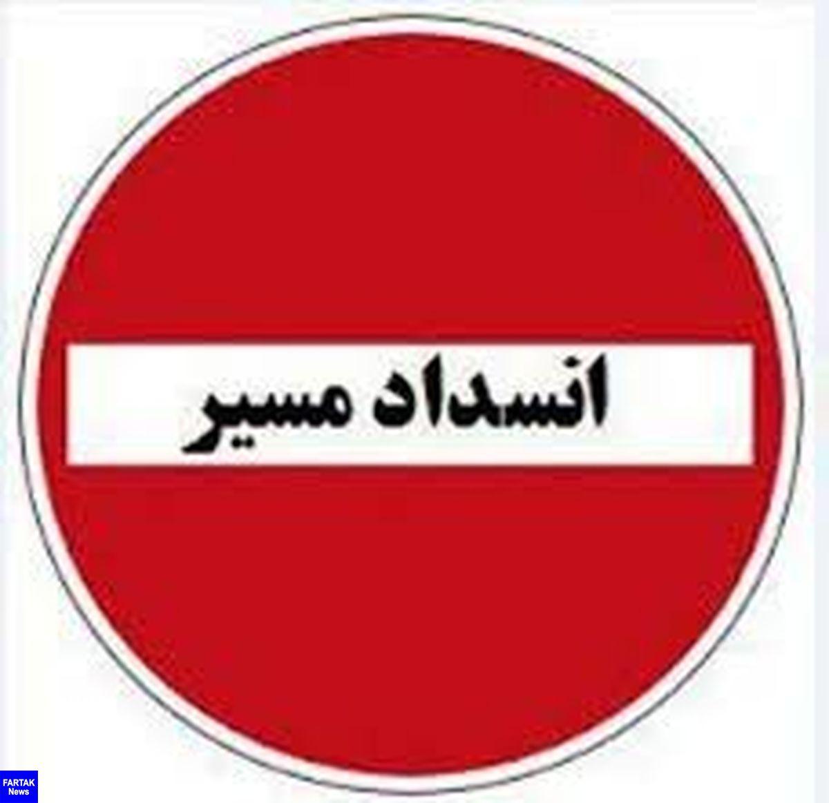 تردد از مسیر گردنه تته کردستان به استان کرمانشاه ممنوع شد