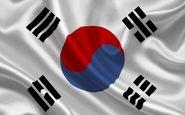 کره جنوبی درحال مذاکره برای پرداخت بدهی ایران به سازمان ملل از محل پولهای بلوکه شده است