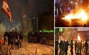 تظاهرات گسترده مردم لبنان علیه دولت جدید
