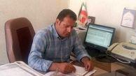 پرداخت280میلیارد ریال خسارت به آسیب دیدگان ناشی از سیل و زلزله در شهرستان چرداول