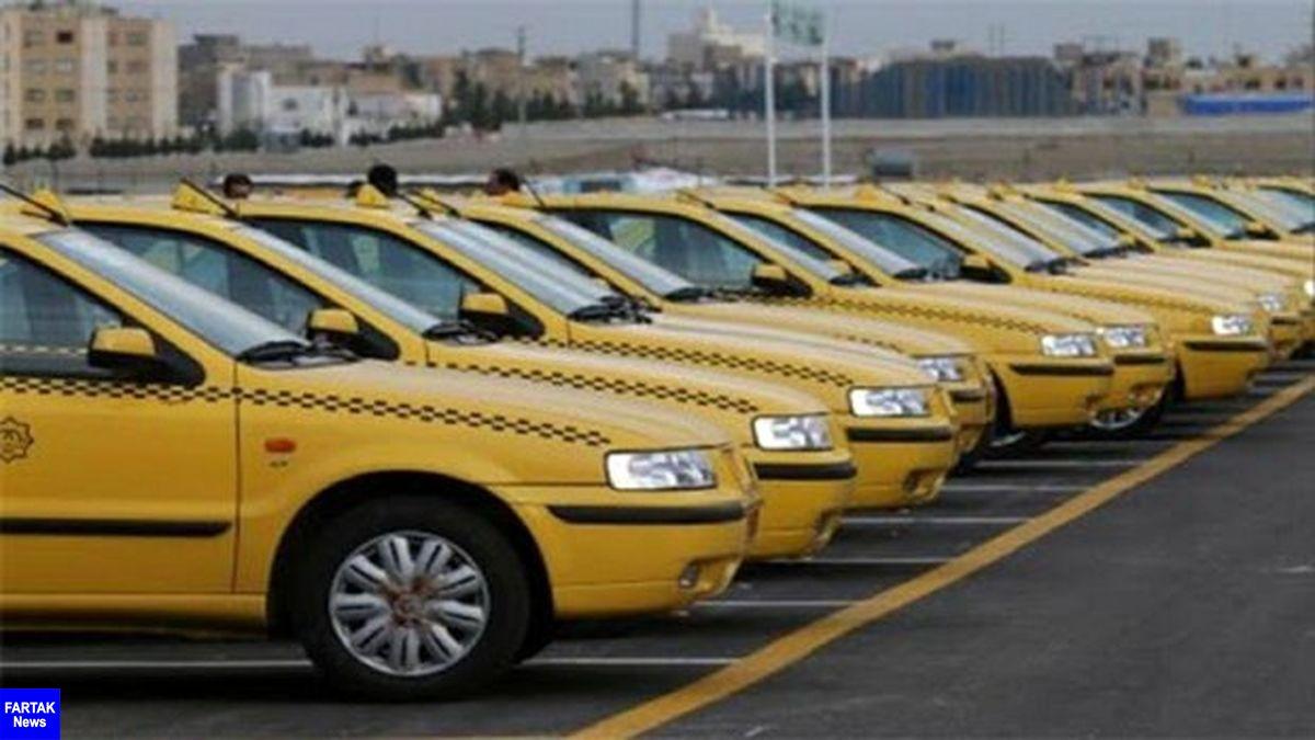 افزایش ۳۵ درصدی نرخ کرایه تاکسی در تهران