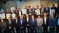اسامی صادرکنندگان برتر و حامیان صادرات در استان کرمانشاه+تصاویر