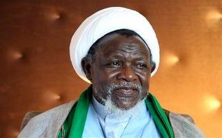 جریان شیعه شدن یک جوان اهل نیجریه توسط شیخ زکزاکی
