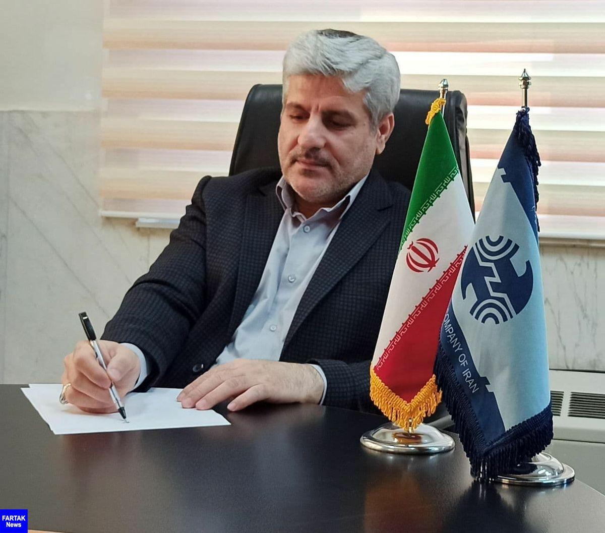 بیش از ۲۴۸ میلیارد ریال بدهی دستگاههای اجرایی به شرکت مخابرات استان کرمانشاه