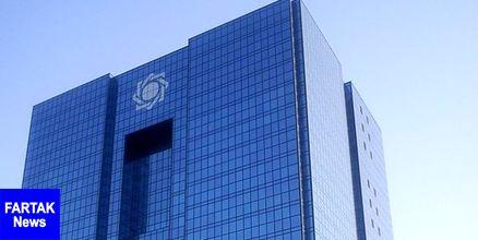بانک مرکزی نرخ تورم سال 98 را اعلام کرد/ثبت بالاترین رکورد تورم بعد از سال 74