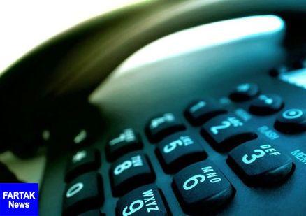 با ابطال دریافت آبونمان از تلفنهای ثابت؛تعرفه تلفن ثابت تغییر میکند