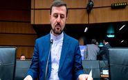 ضرورت اعمال فشار بر رژیم صهیونیستی برای الحاق فوری و بدون پیش شرط به NPT