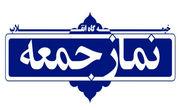 برپا نشدن نماز جمعه در اراک
