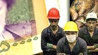 واریز مابهالتفاوت حق مسکن کارگران در فیش اردیبهشت
