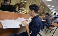 شهریه امسال دانشجویان پیام نور را بانکها پرداخت میکنند