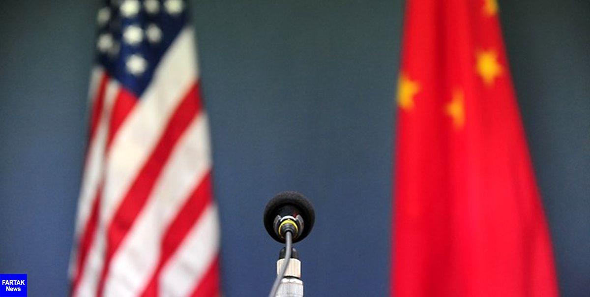 ترامپ  به دنبال اضافه کردن نام دو شرکت بزرگ چینی به لیست شرکتهای تحریم شده