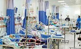 آمار کرونا در ایران، ۱۷ اردیبهشت ۱۴۰۰// شناسایی ۱۷۰۷۶ بیمار جدید