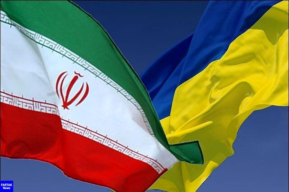 پیام معاون وزیر خارجه اوکراین به مناسبت سالروز پیروزی انقلاب اسلامی
