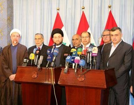عمار حکیم: هرگز اجازه نمی دهیم عراق درگیر جنگ داخلی شود
