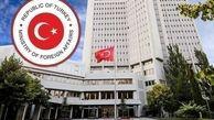 ترکیه:اتحادیهاروپا حق ندارد خواستارتوقف فعالیتهای اکتشافی ماشود