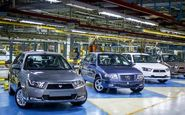 لیست قیمت خودروهای زیر ۶۰ میلیون تومان + جدول