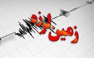 زلزله 3.4 ریشتری فاریاب کرمان را لرزاند