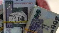 اتحادیه اروپا طرح اضافه شدن ریاض به فهرست سیاه پولشویی را وتو کرد