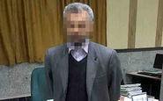 یک تراژدی دردناک در تهران/22 سال حبس برای بی رحم ترین شیطان+عکس