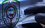 پلیس فتا: «برنامه رژیم غذایی» حسابتان را خالی نکند