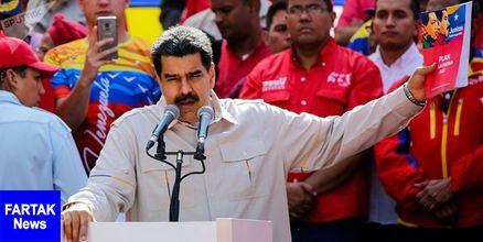 آمریکا یک نهاد اطلاعاتی ونزوئلا را تحریم کرد
